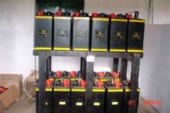 BATTERY-BANK-OF-SPV-POWER-PLANT